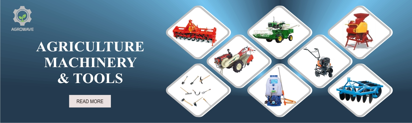 agriculturemachinery