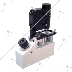 Special Purpose Optical Microscope