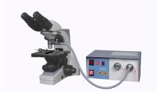 Malaria Detection Microscopes