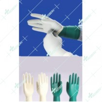 Super Protection Double Pair Gloves Latex Surgical Sterile Powderfree