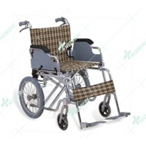 Nursing Wheelchair(for Users with Carers)