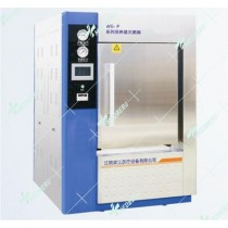 Medium Sterilizer
