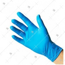 Honeywell Nitrile Gloves
