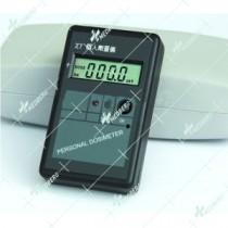 High Performance  X/Y ray Radiation Dosimeter