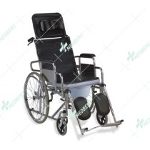 Commode Wheelchair for Users with Paralysis/Stroke/Gatism