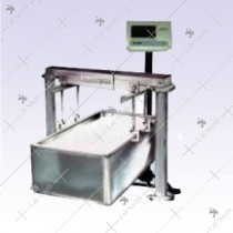 Milk Bowl Weighing Systems (100 g - 500 kg )