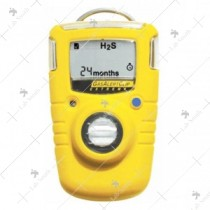 Gas Alert Extreme - Hydrogen Sulphide [H2S]