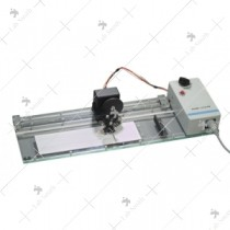 Easy Printer