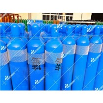 Oxygen Gas Cylinder 40L 150Bar