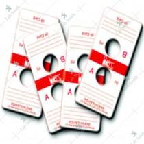 IR Sample Cards