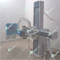 UC-arm Digital Radiography System