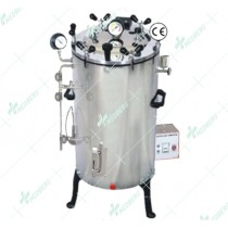 High Pressure Vertical Sterilizer