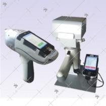 X-Ray Fluorescence Spectrometer Handheld Detectors (Si-PIN / SDD)
