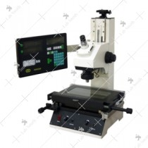 Advanced Toolmaker Microscope with D.R.O.