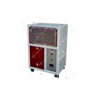 Dehumidifier -131