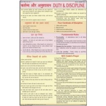 Duty & Discipline & Cardinal Points Chart