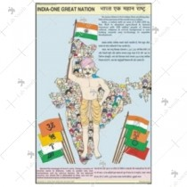 India One Great Nation Chart