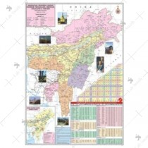 North East States Map