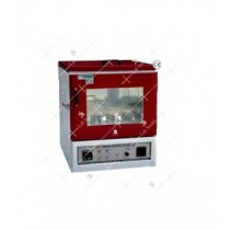 Orbital Shaking Incubator (Heated) -232