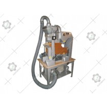 Seed Grader (Air Screen Cleaner Type)