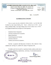 MFG License